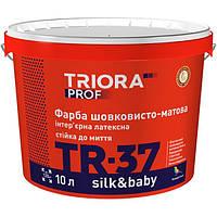 Краска Triora TR-37 silk&baby 5 л