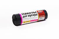 Мешки (пакеты) для мусора полиэтиленовый (мусорный пакет) Top Pack® 60л 10шт/рулон черный