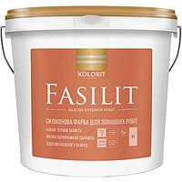 Краска Kolorit Fasilit LA 4.5 л