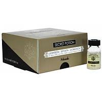 Реструктурирующее лечение Magic arganoil secret potion Nook 1ампула 10 мл
