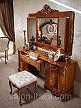 Спальня Minerva Treci Notte (Італія), фото 2