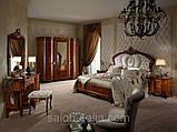 Спальня Minerva Treci Notte (Італія), фото 5