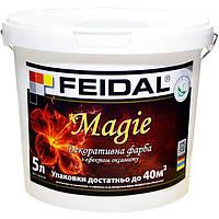 Краска акриловая Feidal Magie 10 л