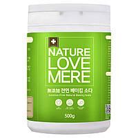 Натуральное многофункциональное средство  NatureLoveMere с содой, 500гр.