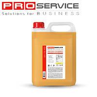 Универсальное средство для мытья поверхностей c ароматом лимона 5л ТМ PRO Service