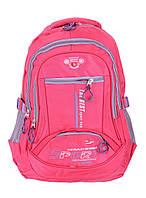 Рюкзак школьный T&L 100109 Малиновый