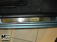 Mitsubishi Lancer IX Накладки на пороги Натанико стандарт