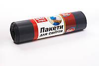Мешки (пакеты) для мусора полиэтиленовый (мусорный пакет) Top Pack® 240л 10шт/рулон черный