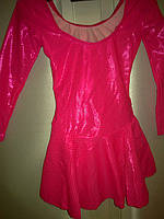 Купальник с юбкой для танцев розовый