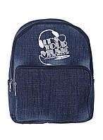 Рюкзак молодежный Lovely 1803 Джинсовый