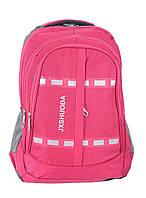 Рюкзак молодежный Jinxing 100101-2 Розовый