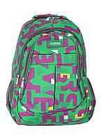 Рюкзак молодежный Jinxing 100102-1 Зеленый,фиолетовый