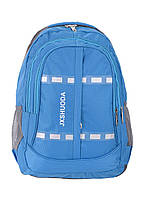 Рюкзак молодежный Jinxing 100101 Голубой
