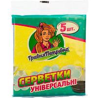 Салфетка для уборки универсальна Гривна Петровна 5 шт