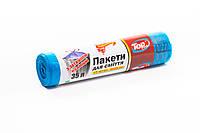 Мешки (пакеты) для мусора полиэтиленовый с затяжкой (мусорный пакет) Top Pack® 35л 15шт/рулон голубой