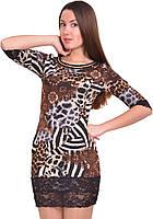 Платье Nica Nice Тигра - гипюр, фото 1