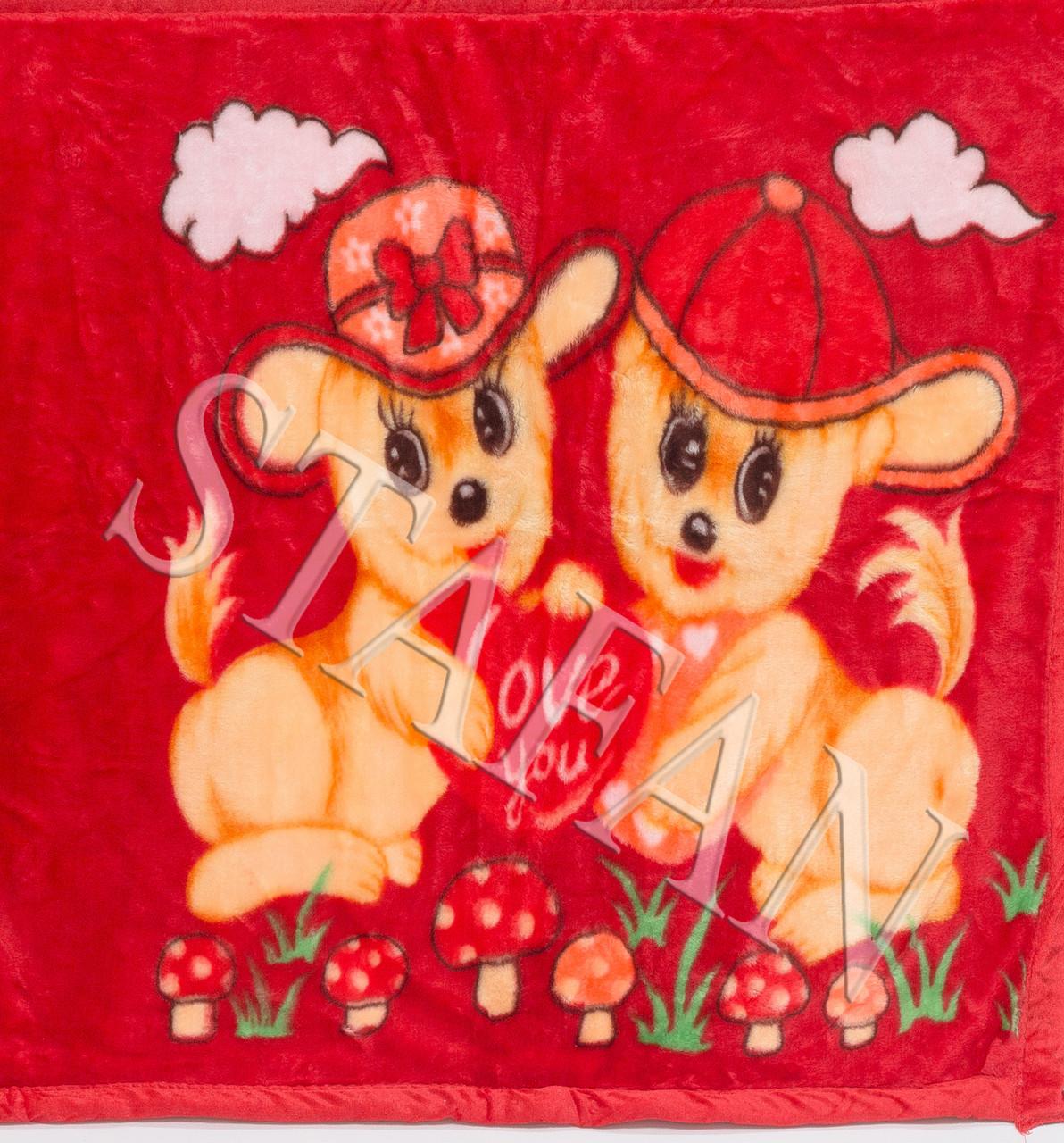 Купить детское одеяло