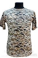 Камуфляжная футболка бежевый пиксель / Beige Digial
