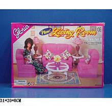 """Мебель для кукольного домика гостинная """"Gloria"""""""