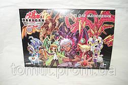 Альбом «Bakugan» 24 листа, фото 3