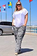 """Летние женские брюки масло """"Africa"""" с карманами и принтом (большие размеры)"""