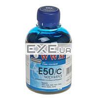Чернила WWM EPSON Stylus Photo Universal Cyan (200г) E50C (E50C)