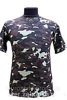 Камуфляжная футболка Ukrainian