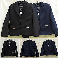 """Детский школьный пиджак """"№2"""" на подкладке, цвет - синий, рост 122-146 см., 370/330 (цена за 1 шт. + 40 гр.)"""