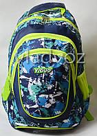 Школьный рюкзак для мальчиков Yiguo синий с салатовым