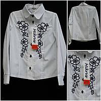 Блузка №5 школьная на поплине с вышивкой, длинный рукавчик, рост 122-146 см., 255/215 (цена за 1 шт. + 40 гр.)