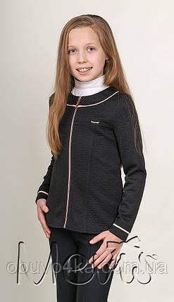 Жакет школьный Mevis р 140 черный, фото 2