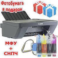 Полное решение: МФУ CANON E414 + СНПЧ Черный принтер сканер копир печать фото текста сканирование подарки