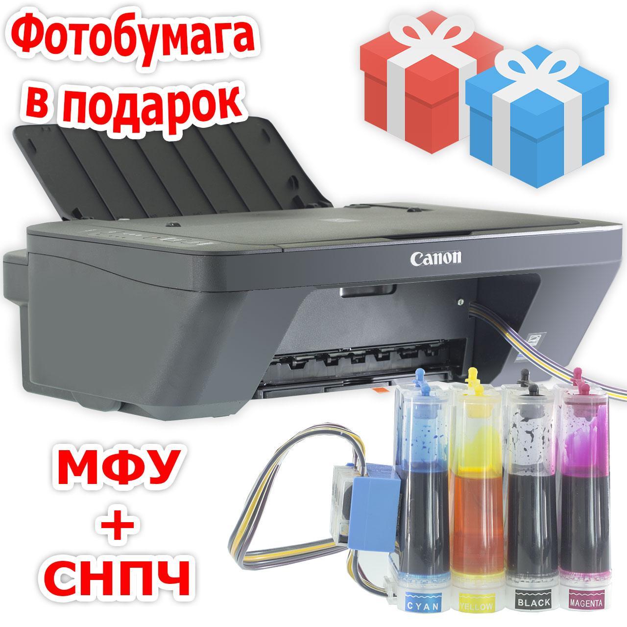 Полное решение: МФУ CANON E414 + СНПЧ Черный принтер сканер копир печать фото текста сканирование подарки - интернет-магазин Mobiloz (Мобилоз) в Киеве