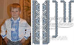 """Заготовка під вишивку """"Сорочка для хлопчика"""" СДд-002 Барвиста вишиванка"""