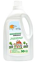 Green&Clean Professional гель для стирки детской одежды, 1.5 л (50 стирок)