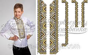 """Заготовка під вишивку """"Сорочка для хлопчика"""" СДд-001 Барвиста вишиванка"""