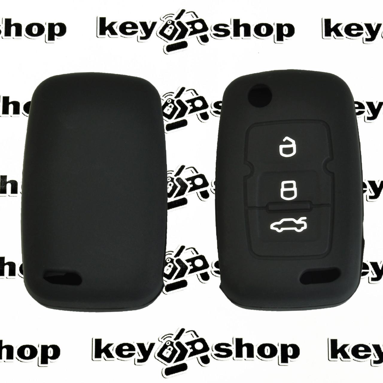 """Чехол (силиконовый) для выкидного ключа Geely Emgrand (Джили Эмгранд)  3 кнопки - Магазин ключей - """"Key-shop"""" в Кривом Роге"""