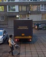Грузоперевозки Газель Дуэт недорого (050)038-95-71 - Пётр