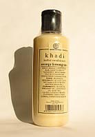 Кондиционер Кхади / Khadi Orange-Lemongrass, 210 мл