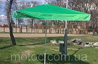 Пляжный квадратный зонт 2x3. Разные цвета. Купить торговый зонт, зонт на пляж не дорого. Садовый зонт