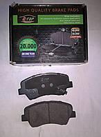 Тормозные колодки передние  Hyndai Accent с 2010, Elantra с 2010
