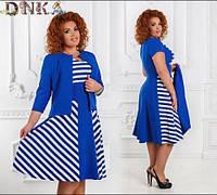 Женское платье с жакетом №26-д1283 Батал