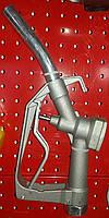 Кран топливораздаточный механический алюминиевый для бензина, до 100 л/мин.