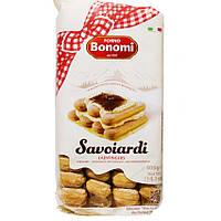 Савоярди Bonomi 400 г