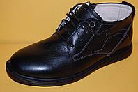 Детские демисезонные ботинки ТМ Bistfor Код 68490  размеры 32-37