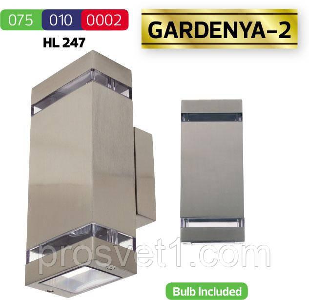 Фасадный светильники HL247   GARDENYA-2