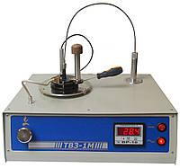 Апарат ТВЗ-1М для визначення температури спалаху в закритому тиглі ГОСТ 6356