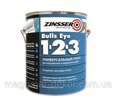Грунт Zinsser Bulls eye 1-2-3