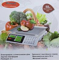 Торговые весы с металлическими кнопками wimpex
