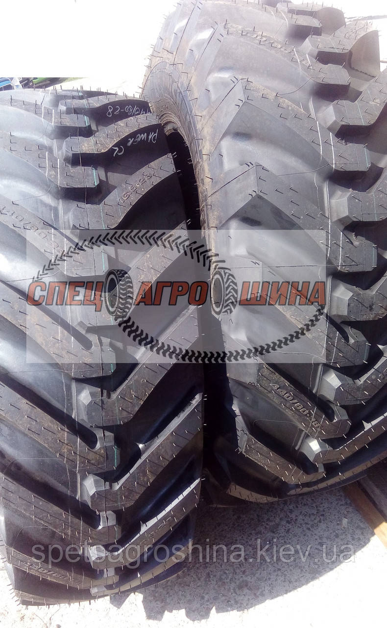 Шина 440/80-28 Michelin POWER CL TL